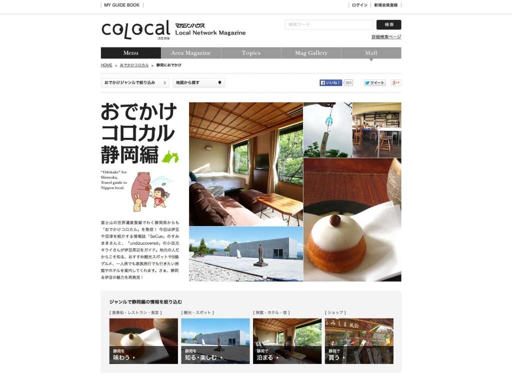 colocal