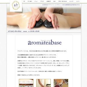 aromateabase