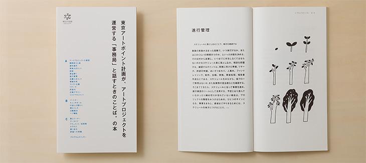 book_img_main02